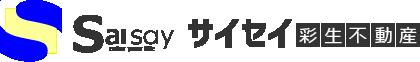 賃貸/売買/リノベーション サイセイ【彩生不動産】